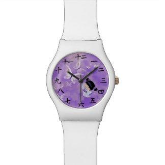 Kiyomi Watch