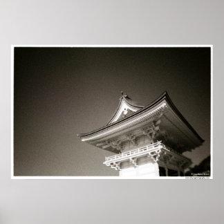 Kiyomizudera Temple Kyoto, Japan Poster