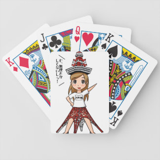Kiyouko junior high school 24th grade English Bicycle Playing Cards