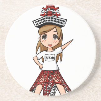 Kiyouko junior high school 24th grade English Coaster