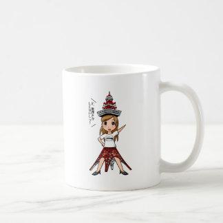 Kiyouko junior high school 24th grade English Coffee Mug