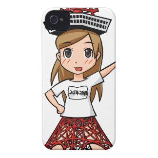 Kiyouko junior high school 24th grade English iPhone 4 Covers