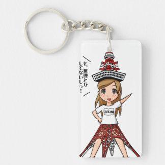 Kiyouko junior high school 24th grade English Keychain