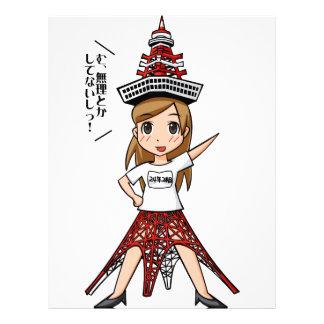 Kiyouko junior high school 24th grade English Letterhead