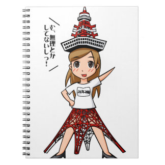 Kiyouko junior high school 24th grade English Spiral Notebook