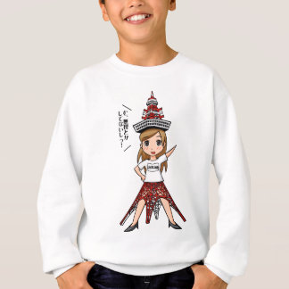 Kiyouko junior high school 24th grade English Sweatshirt