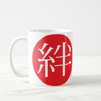 Kizuna or Human Bonds is Japanese Word of 2011 Coffee Mug
