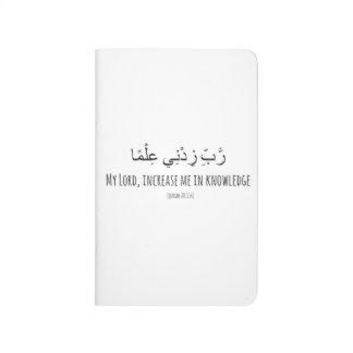 Knowledge Dua white pocket journal