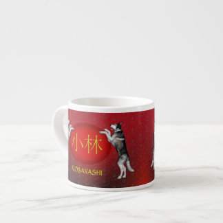 Kobayashi Monogram Dog Espresso Cup