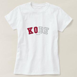 Kobe in Japan national flag colors T-Shirt
