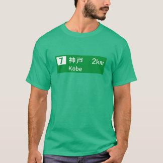 Kobe, Japan Road Sign T-Shirt