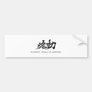 KODO: Soul of Motion Bumper Sticker