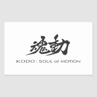 KODO: Soul of Motion Stickers