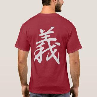 KOGURIYAMA KISHIROU GV T-Shirt