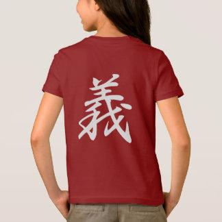 KOGURIYAMA KISHIROU T-Shirt