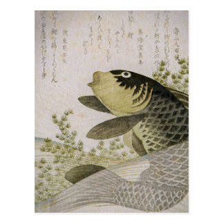 Koi Carp Among Pond Plants Ryuryukyo Shinsai Art Postcard