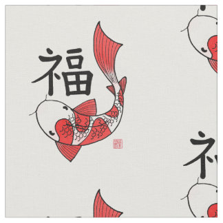 Koi Fish with Fortune Character Motif Fabric