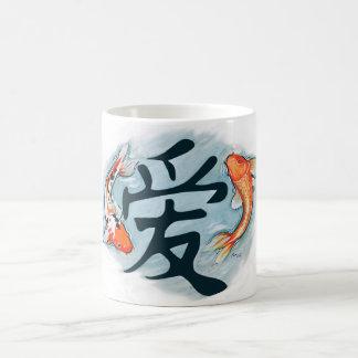 Koi Surrounding Love Coffee Mug