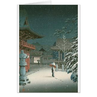Koitsu Tsuchiya Nezu Shrine Sale Shin Hanga Art Card