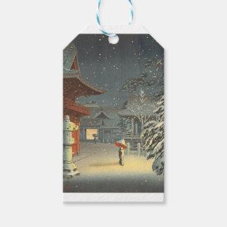 Koitsu Tsuchiya Nezu Shrine Sale Shin Hanga Art Gift Tags