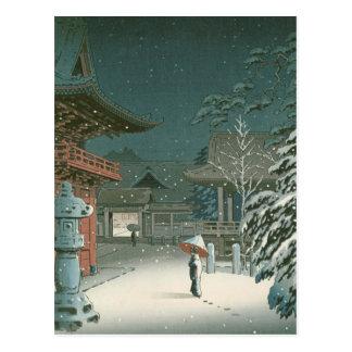 Koitsu Tsuchiya Nezu Shrine Sale Shin Hanga Art Postcard