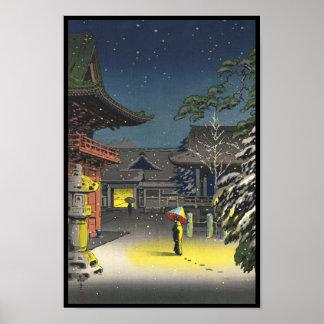 Koitsu Tsuchiya  Nezu Shrine Sale shin hanga art Poster