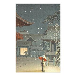 Koitsu Tsuchiya Nezu Shrine Sale Shin Hanga Art Stationery
