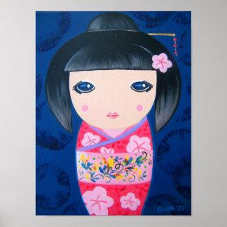 Kokeshi Doll - Harumi Poster