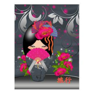 "Kokeshi Doll ""Journey"" Postcard"