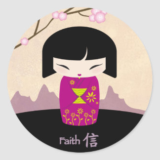 Kokeshi faith sticker