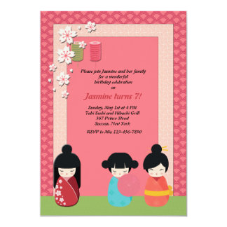 Kokeshi Playmates Invitation