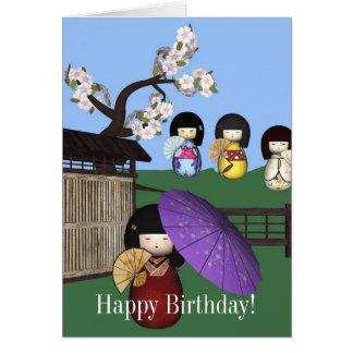 Kokeshi Sakura Dolls Happy Birthday Card