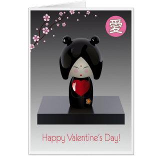 Kokeshi Valentine's Card
