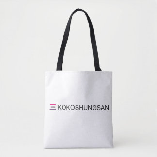 KOKOSHUNGSAN All-Over-Print Tote Bag