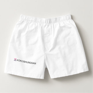 Kokoshungsan Men's Boxercraft Cotton Boxers