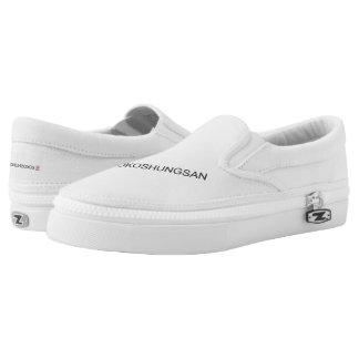 Kokoshungsan Zipz Slip On Shoes