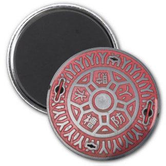 Kokowa Manhole Magnet