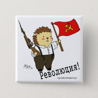 "Kolya ""Revolution!"" button"