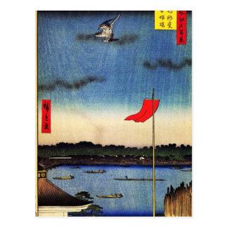 Komakata Hall and Azuma Bridge (駒形堂吾嬬橋) Postcard