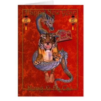 Kong Xi Fa Cai Chinese New Year Card With Dragon A