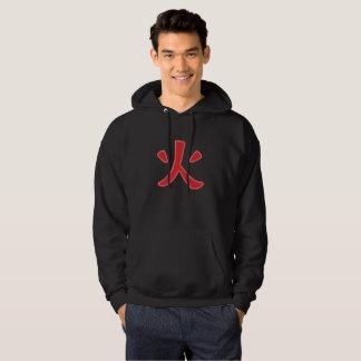 Konoha Symbol Hoodie