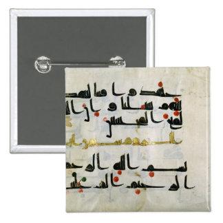 Koran, 9th century, Abbasid caliphate 2 Inch Square Button
