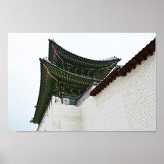 korea palace poster