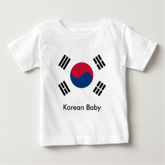 Korean baby baby T-Shirt