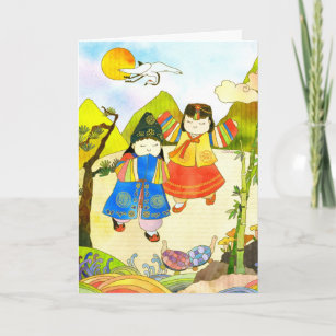 Korean Babys First Birthday Card