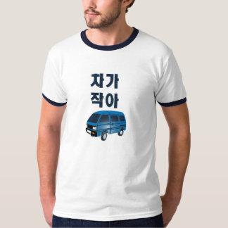 Korean Damas Van T-Shirt