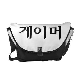 Korean Gamer 게이머 Courier Bags