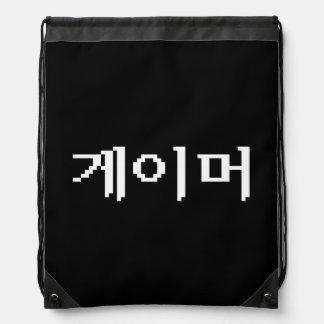 Korean Gamer 게이머 Drawstring Backpacks