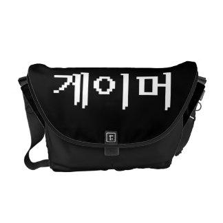Korean Gamer 게이머 Messenger Bag