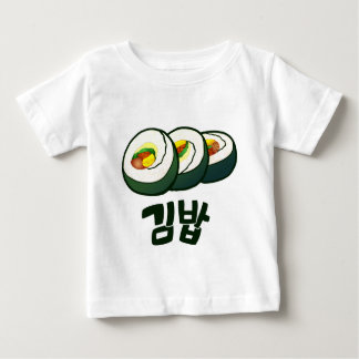 Korean Gimbap Baby T-Shirt